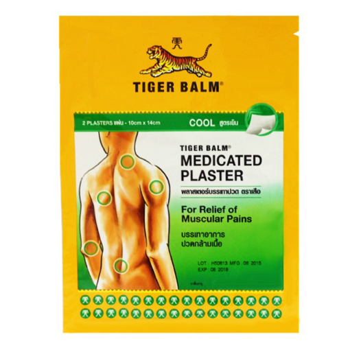 Picture of Tiger balm Plaster Cool 2 Pcs
