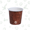Picture of Turkish Coffee Paper Cup Falcon 50 Pcs