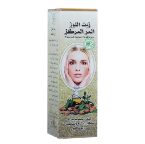 Picture of زيت اللوز المر المركز