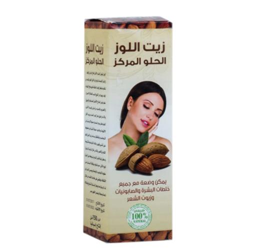 Picture of زيت اللوز الحلو المركز