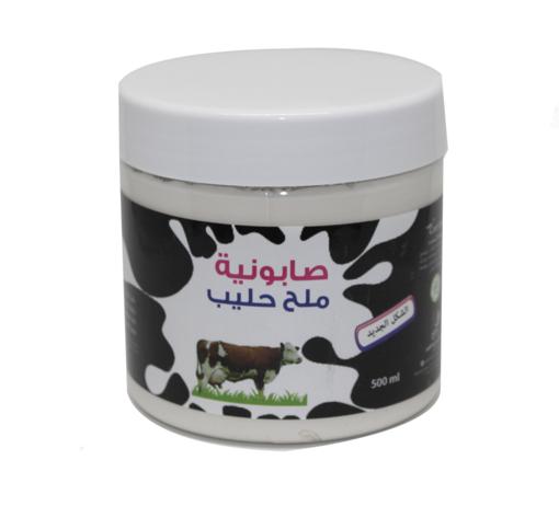 Picture of Soap milk salt