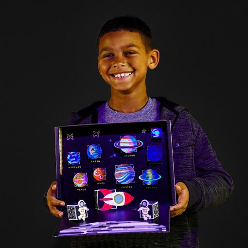 صورة المرز سلايم المجموعة الشمسية