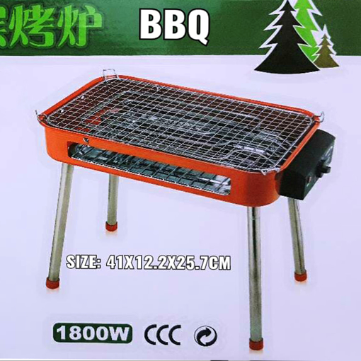 Picture of electronics BBQ 1800 WATTS