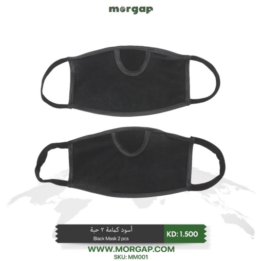 Picture of Black Mask 2 pcs