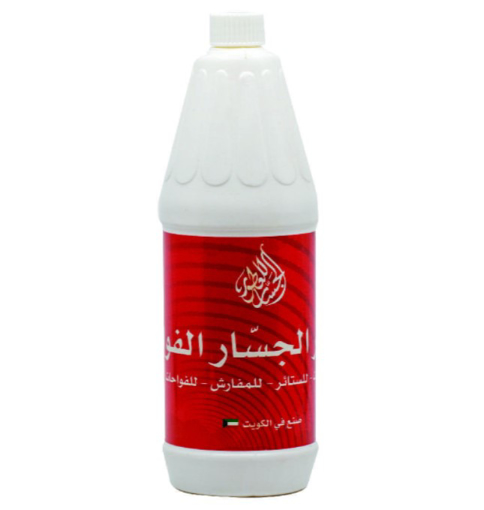 Picture of Al-Jassar Fragrance Freshener 1 LTR