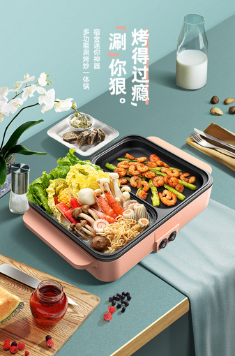 Picture of Shabu Grill Pot Hot Electronic BBQ 2 In Multifunction And 1 Grill