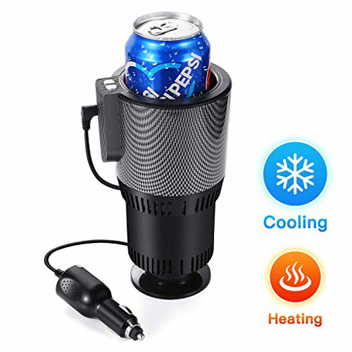 Picture of intelligent heating and cooling cup for automobiles