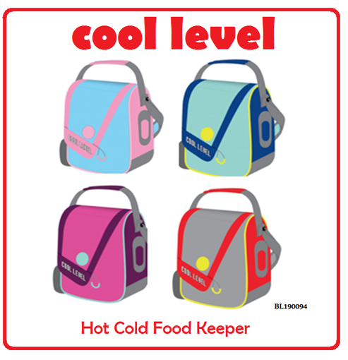 Picture of hot cold food keeper cool