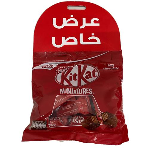 Picture of Kitkat Miniatures 110g 2 pcs