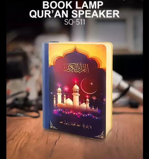 Picture of BOOK LAMP QURAN SPEAKER
