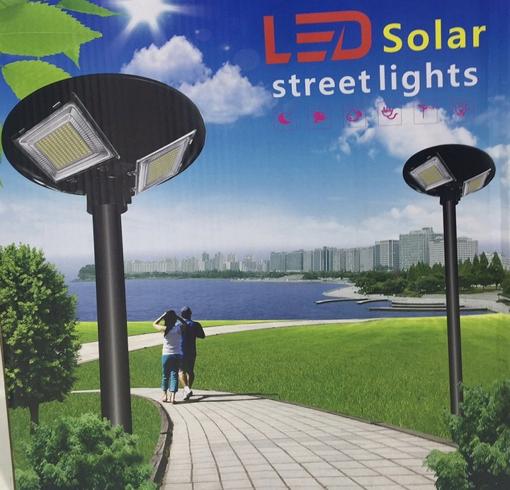 Picture of LAMPA ULICZNA PARKOWA LED-SOLAR LED 150W [2955]