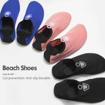 صورة أحذية الأطفال السباحة التجفيف السريع أكوا أحذية الاطفال ، الطابق الداخلي النعال السباحة الجوارب