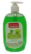Picture of  Liquid Hand Soap 500 ml