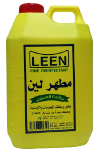 Picture of  floor disinfectant, 2.5 liter