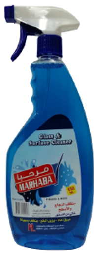Picture of Marhaba Glass Cleaner 650 ml