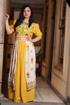 صورة فستان قرقيعان مطرز