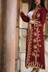 صورة جيليه طويل مطرز مع حزام