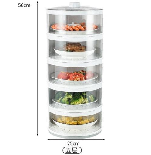 صورة حافظة الطعام ب 5 طوابق