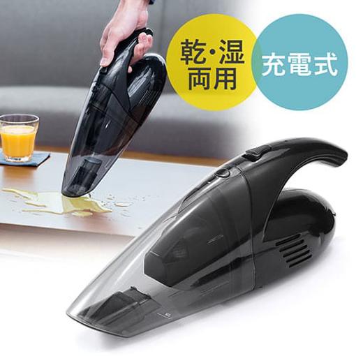 Picture of Hand vacuum cleaner