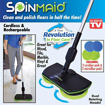 Picture of Rotating floor mop