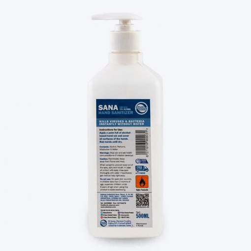 Picture of Hand Sanitizer Gel 500  ml