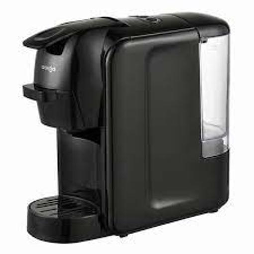 صورة مكينة كبسولات القهوه سوكاني