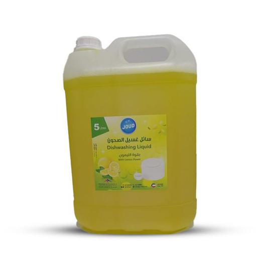 Picture of Dishwashing liquid 5 liter