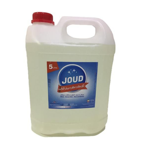 Picture of Chlorine disinfectant and clothes sterilizer 5 liter