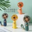 Picture of Mini Cute fan