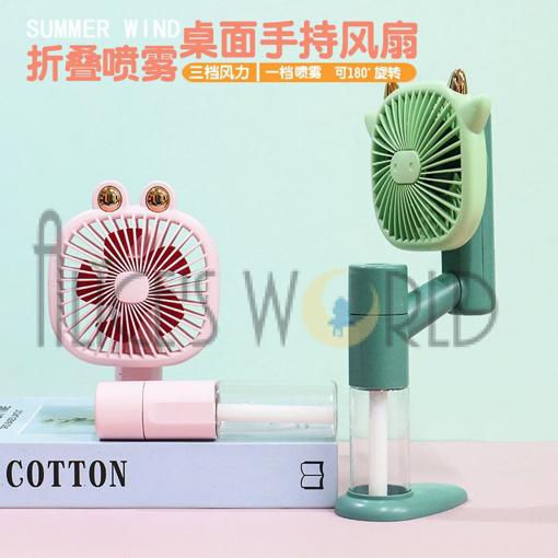 Picture of colorful mini fan