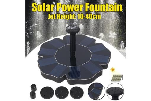 صورة مصبااح الطاقة الشمسية