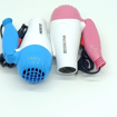 Picture of foldable hair dryer