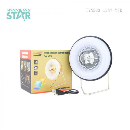 Picture of Solar rechargeable lamp