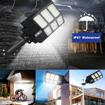 Picture of Solar street lighting 2000 watts