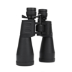 Picture of big german binoculars