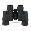 Picture of small german binoculars