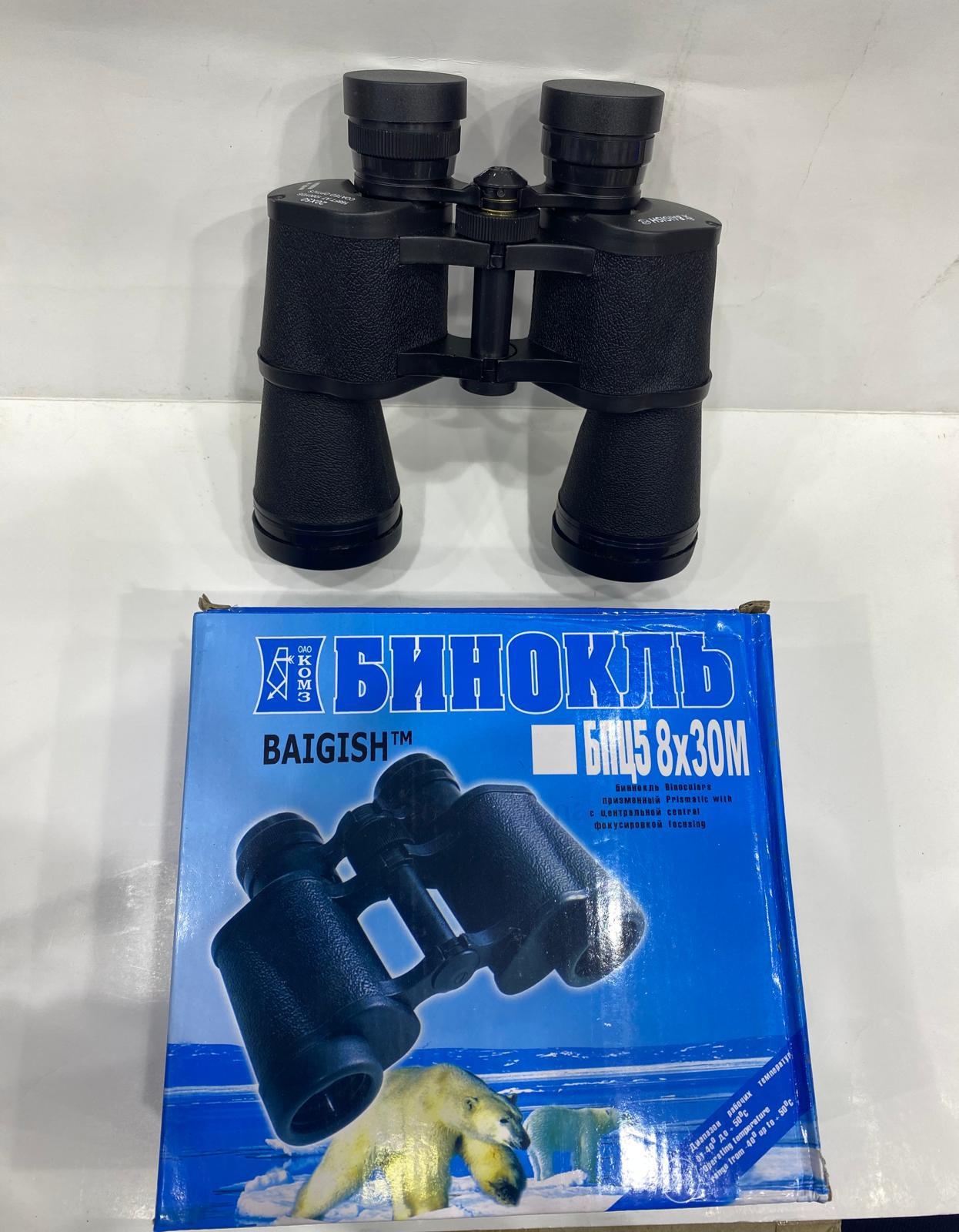 Picture of Russian travel binoculars