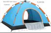 صورة خيمة التخييم قبة البوليستر