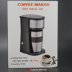 Picture of coffee maker with travel  jug